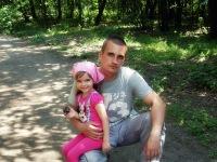 Денис Христенко, 20 мая , Запорожье, id58922316