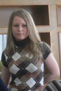 Алёна Лингерт, 3 октября , Нижнекамск, id59841768