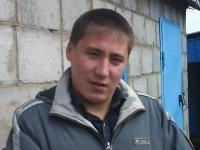 Шамиль Дашкин, 22 июля 1987, Москва, id91119561
