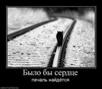 Екатерина Челпанова, 18 сентября , Миасс, id92918821