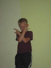 Андрей Яковченко, 5 июля , Пермь, id155358319
