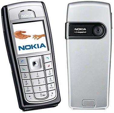 Nokia 6230i : замена