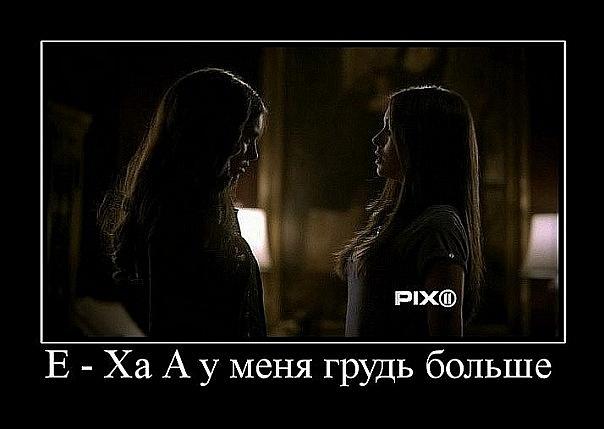 http://cs9840.vkontakte.ru/u30465192/116754608/x_af50c16b.jpg