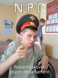 Денис Севастьянов, 5 декабря 1988, Москва, id43807941