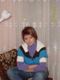 Ирина Жемчугина