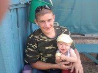 Сергей Елисеев, 19 февраля , Белгород, id64565735