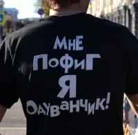 Мишаня Borovikov, 10 марта , Ярославль, id88773825