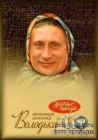Владимир Медведев, 11 сентября 1991, Санкт-Петербург, id97496847