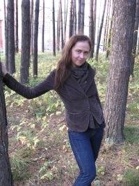 Татьяна Позднякова, 12 января , Петропавловск-Камчатский, id100240318