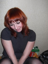 Ирина Чаденкова, 29 сентября , Тольятти, id108564841