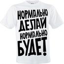 Прикольные футболки, размерная сетка футболок ... с v-вырезом.