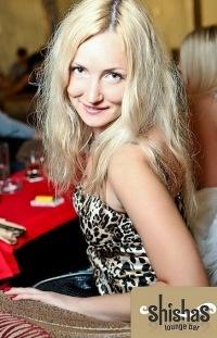 Наталья Кирюхина, 21 апреля , Москва, id47374991