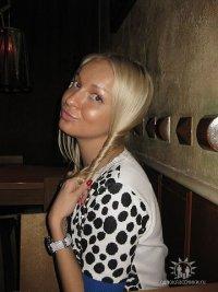 Кристина Манукян, 15 мая , Белгород, id56506248