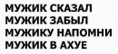 Фото Виталика Елисеева №7