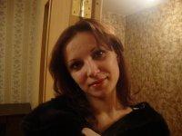 Елена ****, 24 июня , Красноярск, id80152563