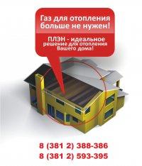 simulation consommation electrique belgique annonce. Black Bedroom Furniture Sets. Home Design Ideas