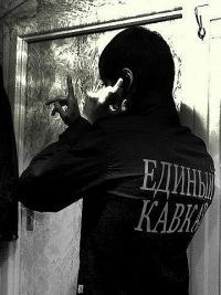 Заир Исаев, 17 апреля 1991, Иркутск, id118606491