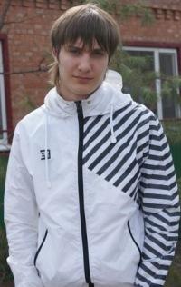 Кирилл Самый, 10 сентября 1993, Курган, id127724821