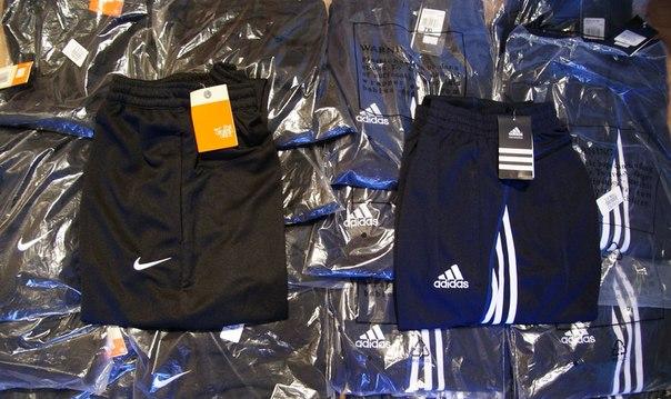 Покупайте мужскую одежду adidas с. Спортивная одежда adidas для мужчин.