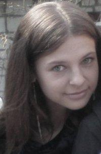 Илона Дворник