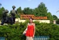 Наталия Декерменджи, 31 декабря 1997, Донецк, id62075771