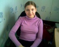 Настя Бреус, 19 мая 1997, Самара, id64925582