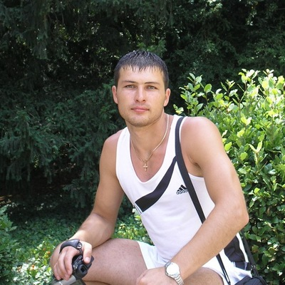 Евгений Гейко, 24 декабря , Днепропетровск, id150961247