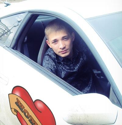 Макс Шахназаров, 10 августа , Красноярск, id119700899
