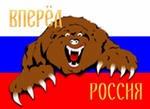 Дмитрий Журавлев, 6 октября 1995, Кинель, id122716204
