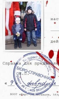 Дима Ткаченко, 13 октября , Уфа, id147081028