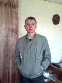 Александр Шавернев, 20 января 1993, Екатеринбург, id167584365