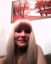 Светлана Вахнина, 25 декабря 1980, Черемхово, id70194264