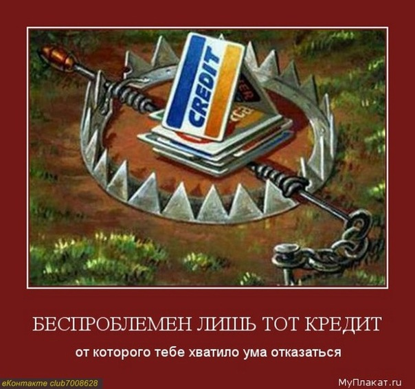 Почему ипотека в РФ это финансовое безумие. X_99676955