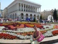 Аполлония Лещёва, 1 февраля , Москва, id128225738