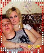 Нина Бухчаева, 19 марта , Нижнеудинск, id62248509