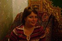 Юлия Климова, 26 июля , Смоленск, id69856541