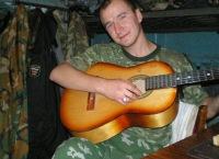 Максим Бондарев, 12 ноября , Омск, id69976691
