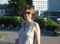 Наталья Гилязова, Томск