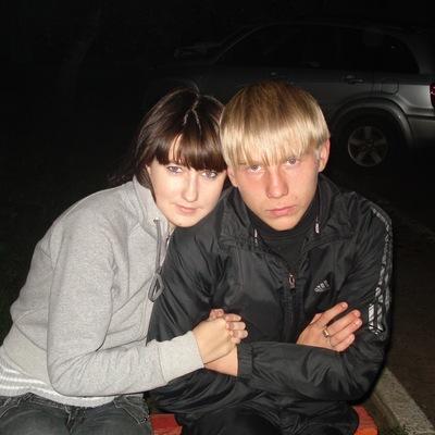Екатерина Никонова, 19 июня 1993, Брянск, id135858355