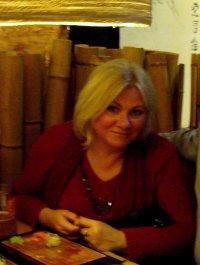 Наталья Хорт, 26 января , Москва, id19740161