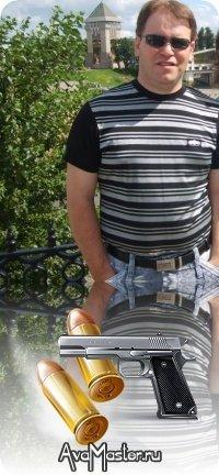 Роман Улиский, 16 июня 1990, Воркута, id54961481