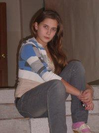 Катрин Бородина, 20 июня 1997, Новосибирск, id62133609