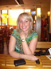 Мария Воробьева, 24 июня , Москва, id76671449