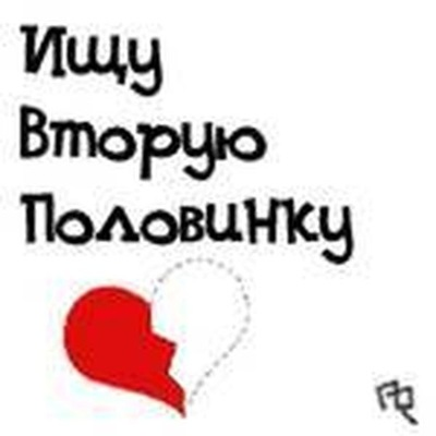 Саня Кабан, 21 февраля , Челябинск, id220634808