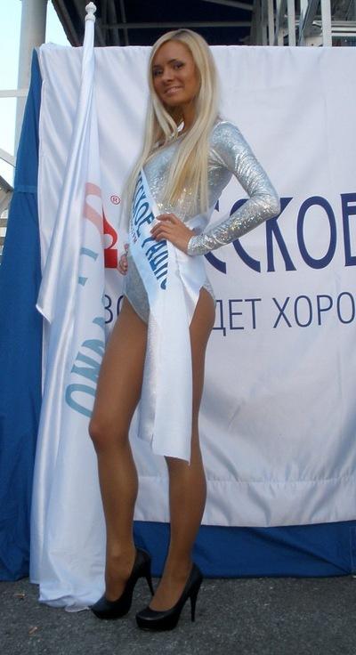 Ксения Тимофеева, 7 мая , Кемерово, id5294923