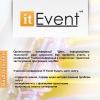 IT Event 2011. Осінь