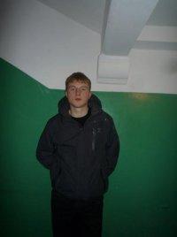 Александр Кудинов, 14 июля 1989, Мурманск, id25024529