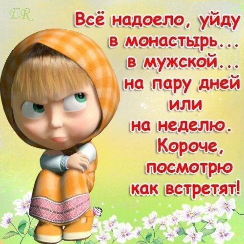 http://cs9846.userapi.com/u45512105/-14/x_ffcf2649.jpg