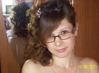 Елена Бачугина, 2 августа 1984, Самара, id47257277