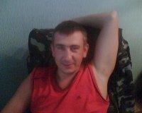 Миша Сивогривов, 20 января , Никополь, id61154086